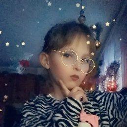 Валерия, 20 лет, Луганск