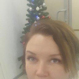 Елена, 29 лет, Екатеринбург