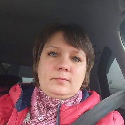 Марина, 39 лет, Курган