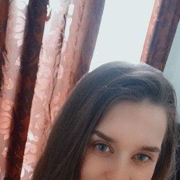 Алёна, 28 лет, Кривой Рог