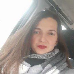 Настя, 21 год, Нижний Новгород
