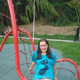 ВАЛЕНТИНА, 33 года, Винница