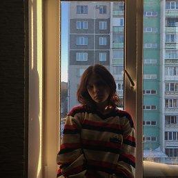Фая, 18 лет, Челябинск