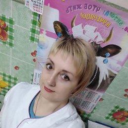 Инга, 33 года, Москва
