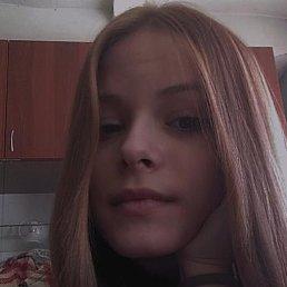 Дарья, Волгоград, 20 лет