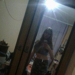 Валентина, 18 лет, Великий Новгород