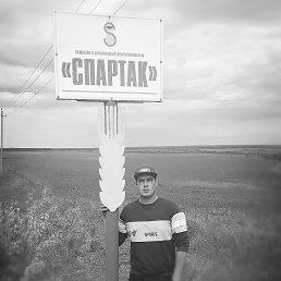 Евгений, 25 лет, Рязань