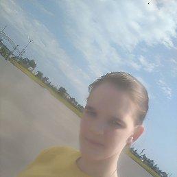 Екатерина, 25 лет, Кемерово