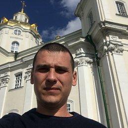 Андрей, 28 лет, Черновцы
