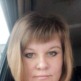 Екатерина, 39 лет, Рязань