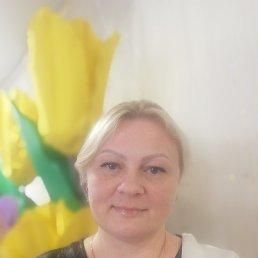 Светлана, 42 года, Пермь