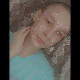 Диана, 24 года, Зеленодольск