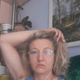 Саетлана, 28 лет, Кострома