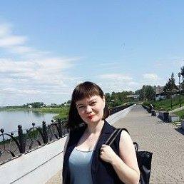 Мария, 37 лет, Новосибирск