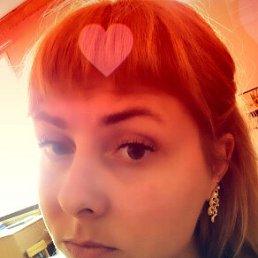 Наталья, 33 года, Иркутск
