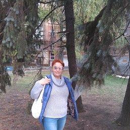 Ольга, 57 лет, Мариуполь