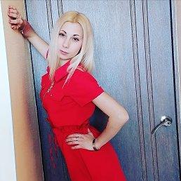 Фото Вера, Казань, 23 года - добавлено 4 июня 2021
