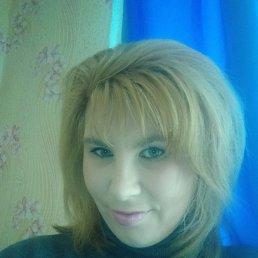 Юлия, 33 года, Калининград