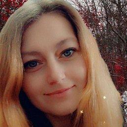 Малишка, 29 лет, Киев
