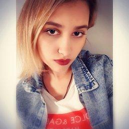 Юлия, Москва, 17 лет