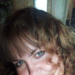 Екатерина, Ставрополь, 25 лет