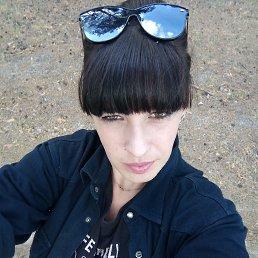 Галина, Тюмень, 28 лет