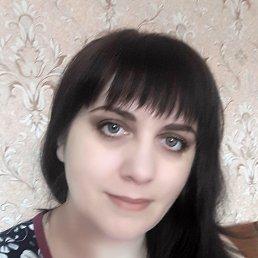 Юлия, Тула, 40 лет
