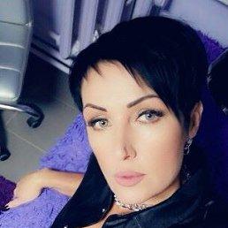 Кристина, Саратов, 45 лет