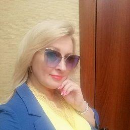 Оксана, 45 лет, Казань