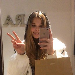 Ева, Санкт-Петербург, 16 лет