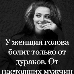 Светлана, 25 лет, Санкт-Петербург