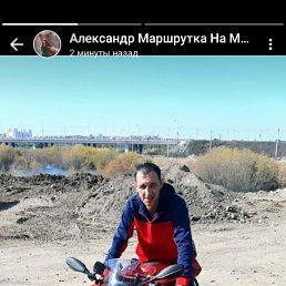 Александр, 45 лет, Хабаровск