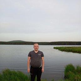 Дима, Екатеринбург, 30 лет