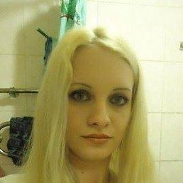 Наталья, 29 лет, Рыбинск