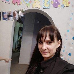 Светлана, 29 лет, Вольск