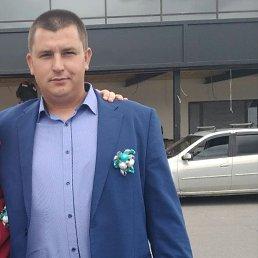 Максим, 29 лет, Саратов