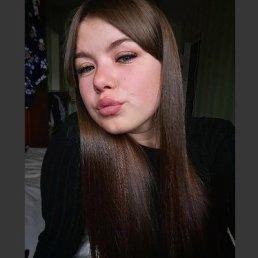Таня, 17 лет, Новокузнецк