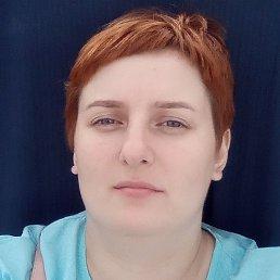 Александра, Красноярск, 33 года