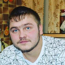 Дима, 25 лет, Цивильск
