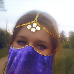 Фото Анастасия, Владивосток, 19 лет - добавлено 6 июля 2021