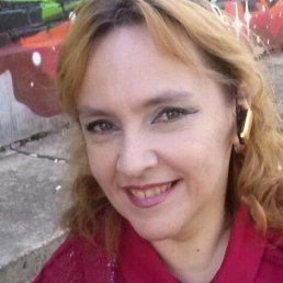Мария, Санкт-Петербург, 48 лет