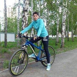 Юлия, Новосибирск, 37 лет