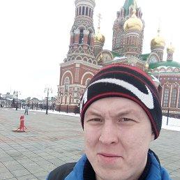 Сергей, 22 года, Чебоксары