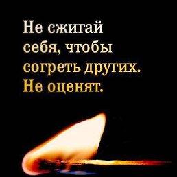 Фото Марат, Красноярск, 56 лет - добавлено 8 августа 2021