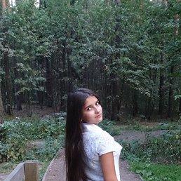 Елизавета, 21 год, Москва