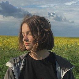 арина, 18 лет, Минск