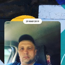 Виктор, 45 лет, Омск