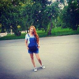 Анна, Рязань, 23 года