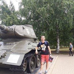 Александр, 40 лет, Белгород