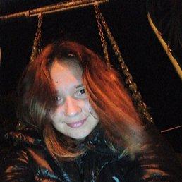 Маша, 19 лет, Рязань